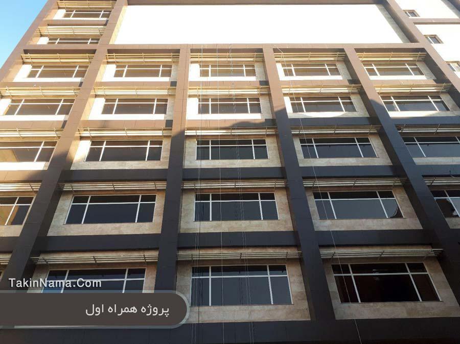 پروژه همراه اول درب و پنجره آلومینیومی ترمال بریک