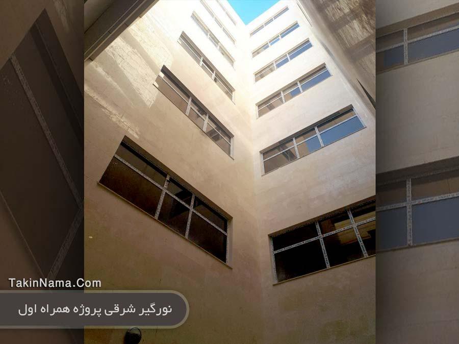 پروژه همراه اول درب و پنجره آلومینیومی ترمال بریک ضلع شرقی